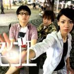 【SOUND POOL Ch.】アソビゴエ – 動画コメント到着「12月6日@太陽と虎 ワンマンライブ決定!! ゲストにB-DASH」