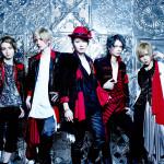 弾丸 NO LIMIT、新宿、池袋、渋谷を舞台に主催の3ヶ月連続3マンライブ『三銃士』を開催!